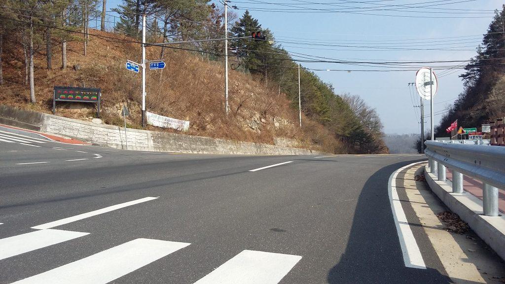 Jalan di Korea selatan
