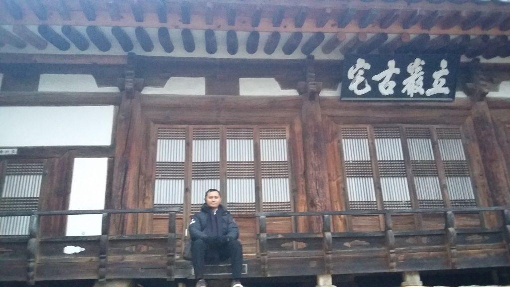 Rumah Keluarga Ryo