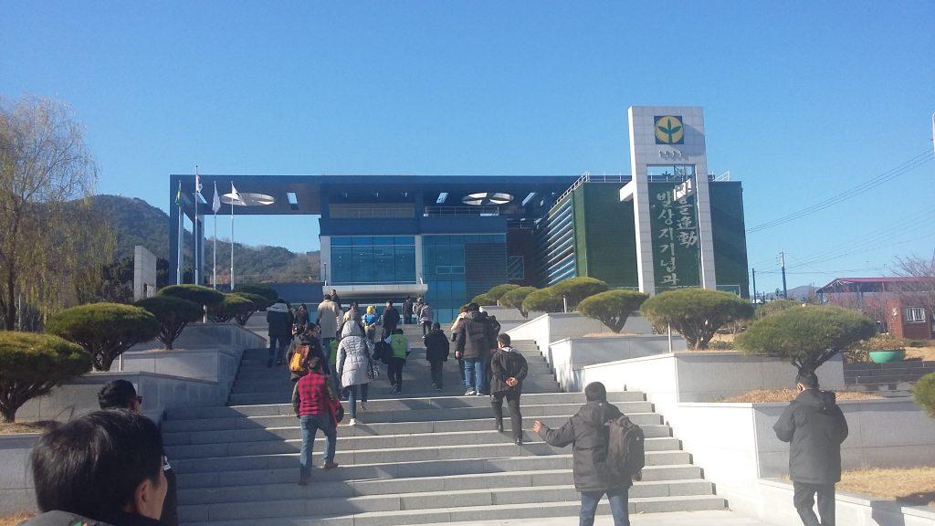 Munseong-Ri Saemaul Undong