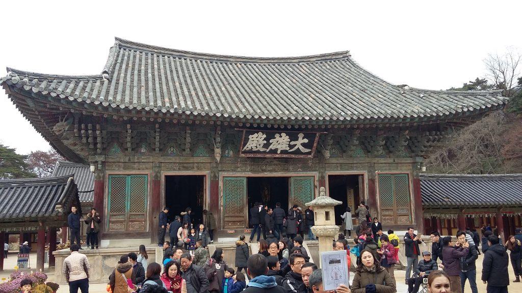 Pagoda Di Candi Bulguksa